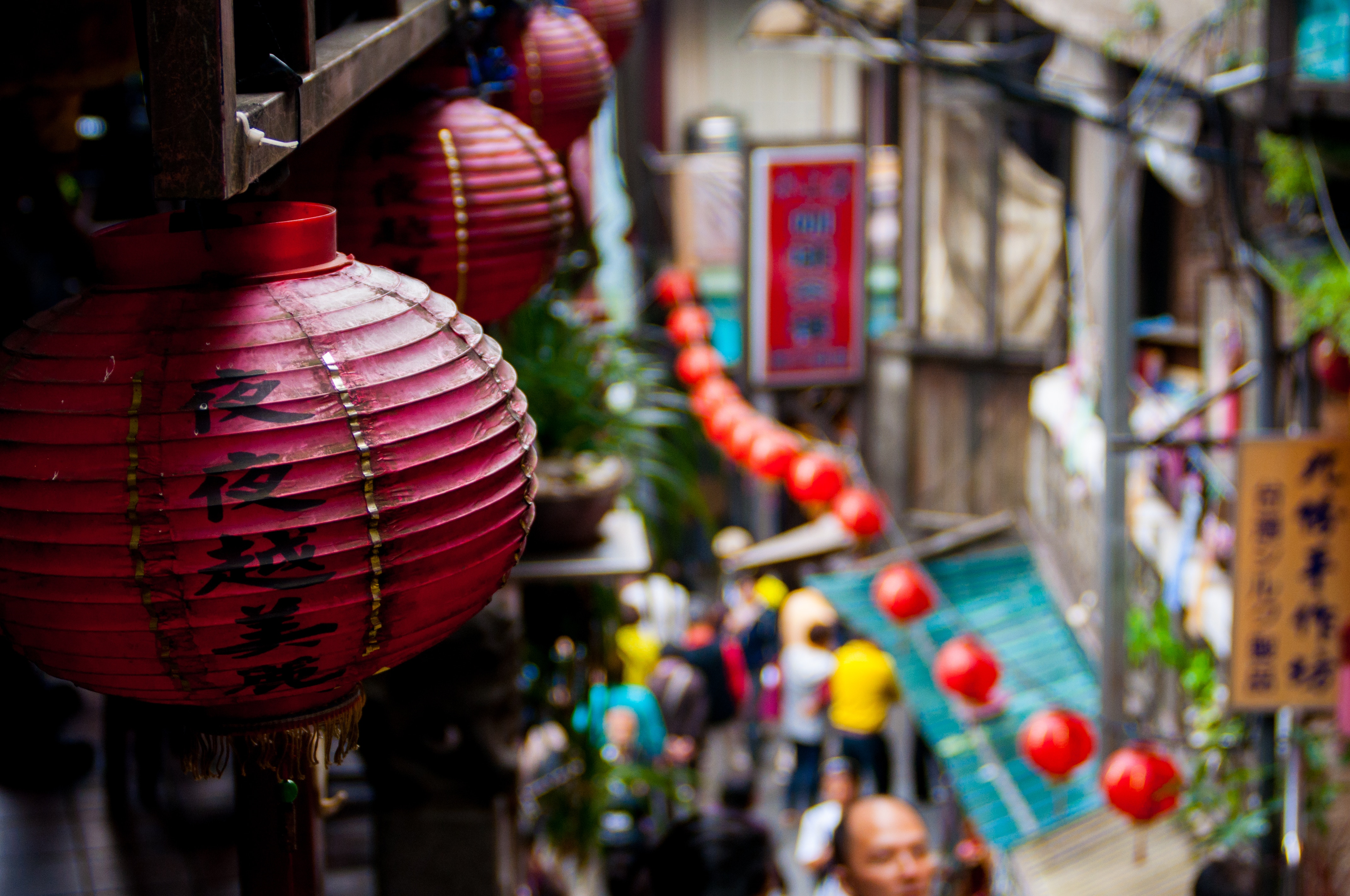 Chinese traditional street